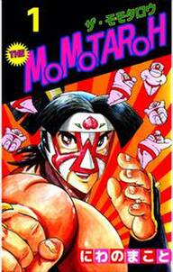 THE MOMOTAROH1