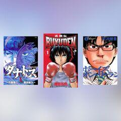 名作ボクシング漫画10選! 今ボクシングが熱い!