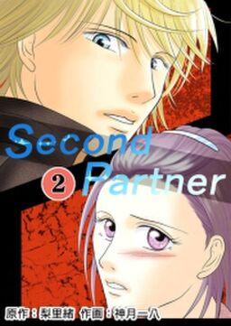 Second Partner : 2