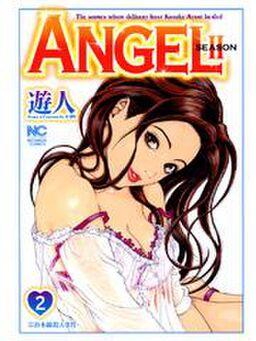 ANGEL SEASON II 2