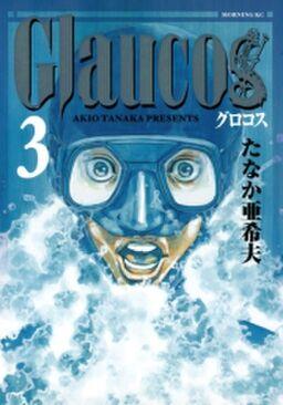Glaucos(3)