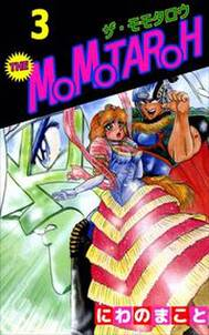 THE MOMOTAROH3