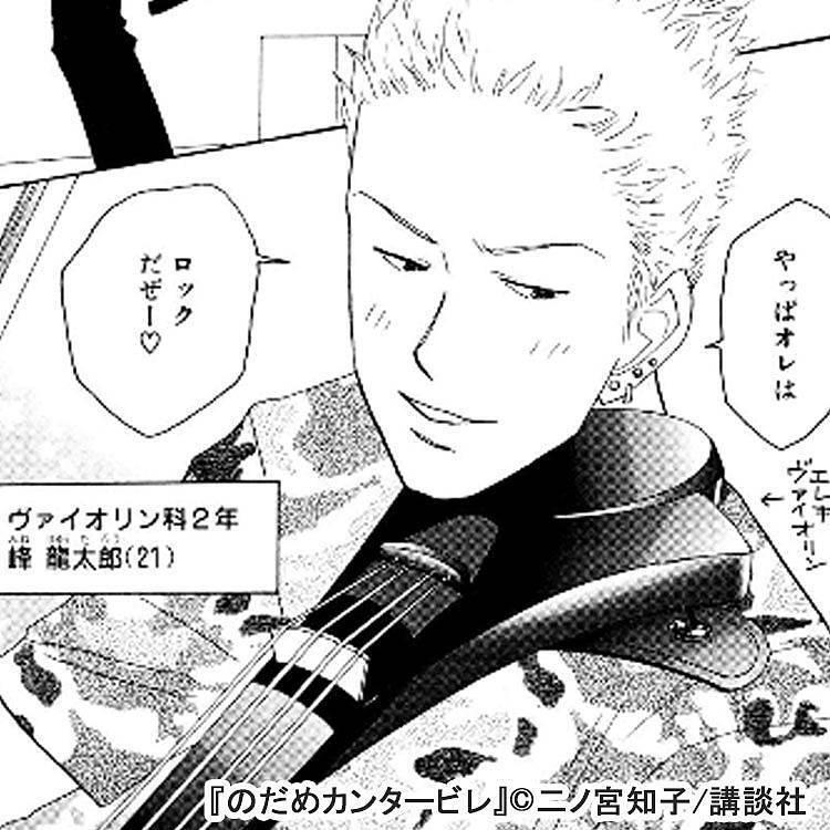 のだめ カンタービレ 漫画 のだめカンタービレ 1巻...
