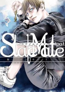 Stalemate/pat ステイルメイト(2)