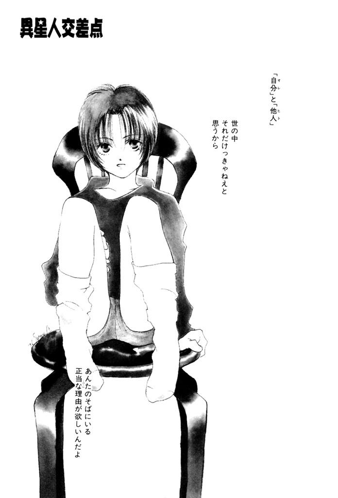 藍川さとる - おすすすめ漫画/評価/情報   コミックナビ