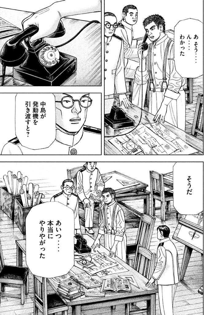 漫画 バンク ジンメン
