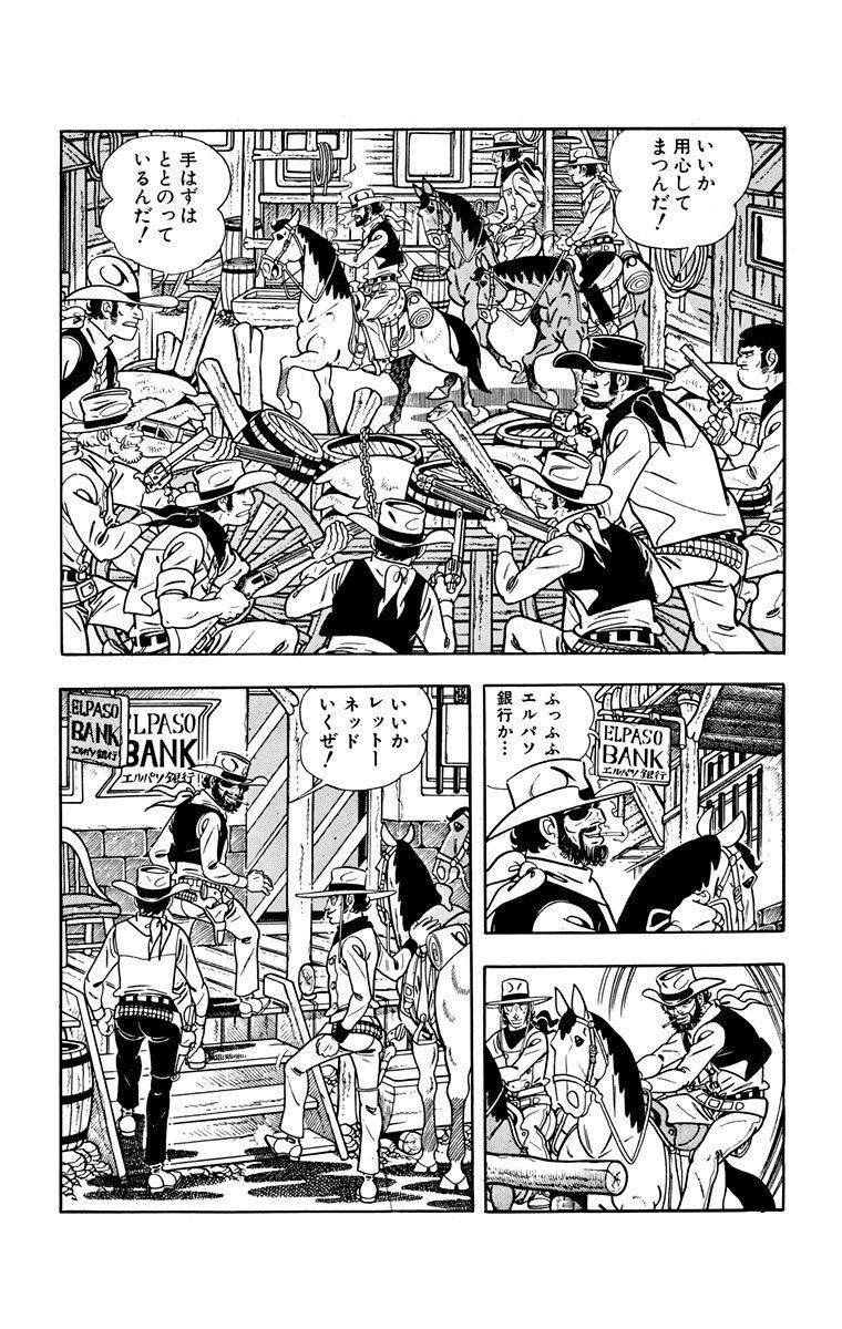 漫画 バンク 彼岸 島