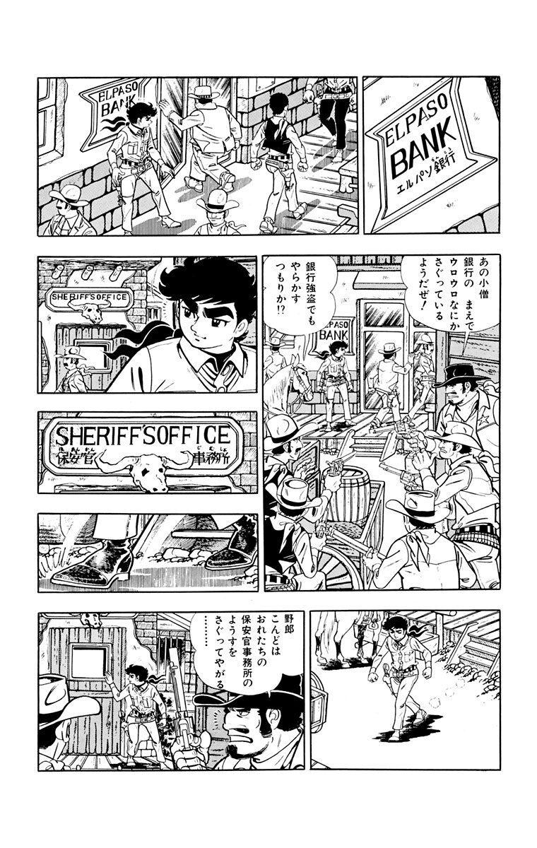 漫画 終わり の バンク セラフ