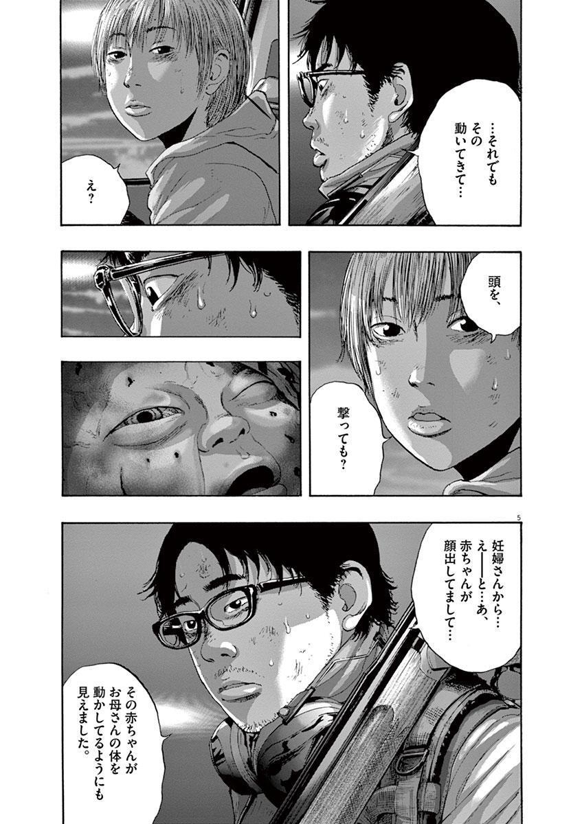 ヒーロー ひろみ ア アイアム