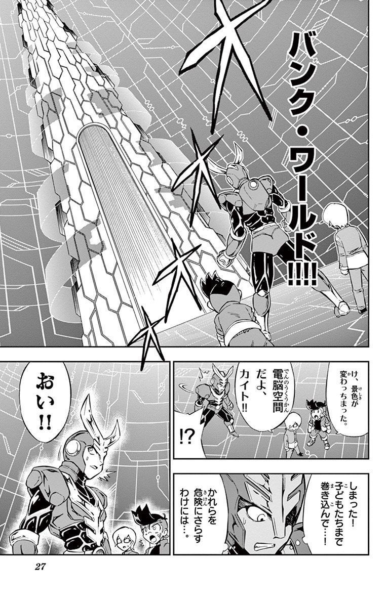 冒険 漫画 奇妙 バンク の ジョジョ な