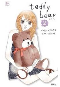 teddy bear2