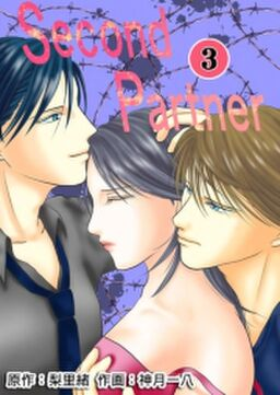 Second Partner : 3