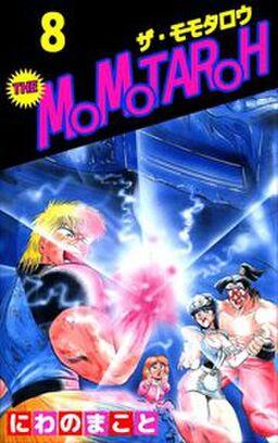 THE MOMOTAROH8