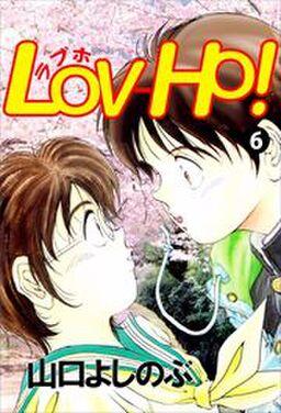 LOV−HO!6