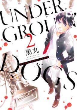 UNDERGROUN'DOGS 2